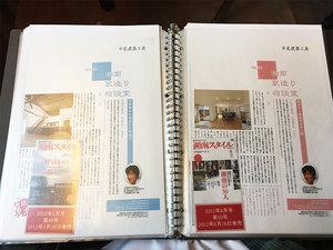 shounan-stayle-ietsukuri-soudanshitsu-10th3.jpg