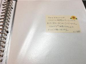 shounan-stayle-ietsukuri-soudanshitsu-10th5.jpg