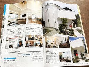 kanagawa-tateru-2017huyu4.jpg