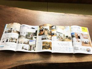 kanagawa-tateru-2017huyu5.jpg