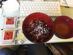 katsuo-myoujin-suisan3.jpg