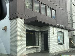 miurashi-misaki-koori-jihanki.jpg
