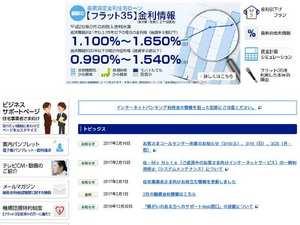 jyutakju-loan-hisshouhou.jpg