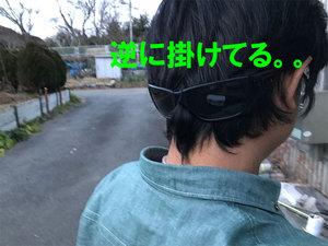 nakao-megane2.jpg