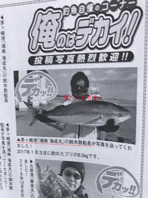 tsurimaru-orenoha-dekai-kaiseimaru2.jpg