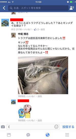 tsurimaru-orenoha-dekai-kaiseimaru4.jpg