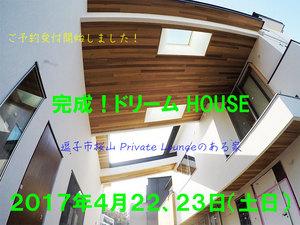 zushishi-sakurayama-i-complete-ibent.jpg