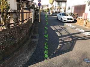 _yokohamashi-asahiku-kamishirane-s-tochisagashi-6.jpg
