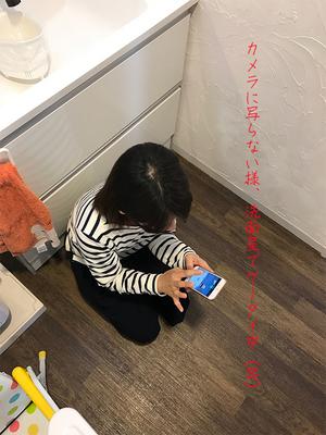 hayama-horiuchi-built-in-garage-s-shuzai4.jpg