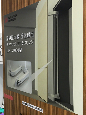 kenchiku-kenzaiten-2017-4.jpg
