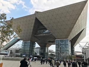 kenchiku-kenzaiten-2017.jpg