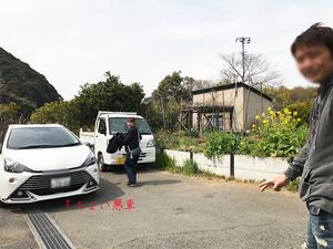 nakao-chouka-prezent-tsuri.jpg