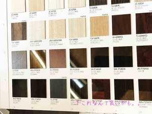 tokyo-meguro-renovation-saishuu3.jpg