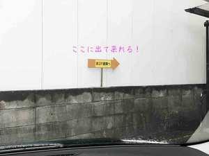 yokohama-kounandai-soba-minatoan12.jpg