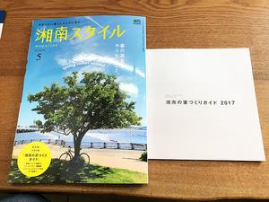 yokosukashi-chintai-kasu-bese.jpg