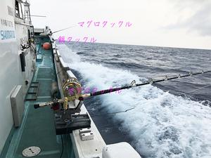 okinawa-ishigaki-maguro-tsuri5.jpg