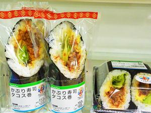 okinawa-ishigakijima-gourmet-report.jpg