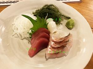 okinawa-ishigakijima-gourmet-report7.jpg