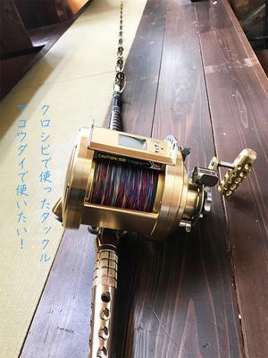 aomori-hiba-hurohuta-zousaku2.jpg