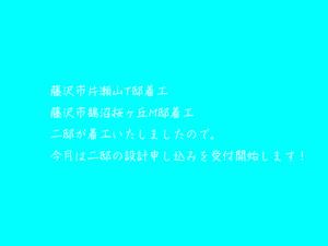 aomori-hiba-hurohuta-zousaku3.jpg