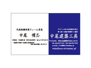higaisha-ishiki-kami-taiou.jpg