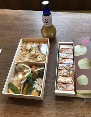 hujisawashi-kataseyama-t-jichinsai3.jpg