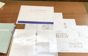 kamakurashi-yamanouchi-y-ishou-sekkei5.jpg