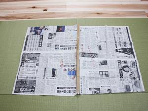 yokosukashi-maboridai-danchi-k-ohikiwatashi5.jpg