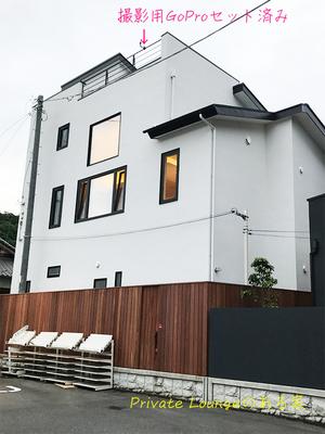 zushi-kaigan-hanabi-menomae-house2.jpg