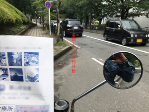 hayama-jyuutaku-loan.jpg