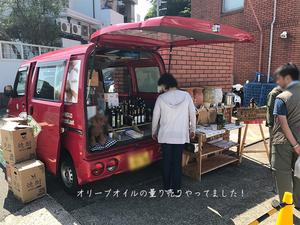 hayamakou-asaichi2.jpg