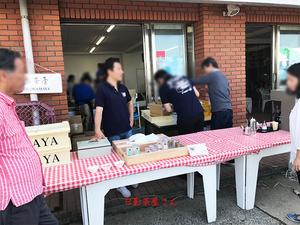 hayamakou-asaichi3.jpg