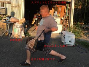 sagamiwan-maguro-taikan-kintore.jpg