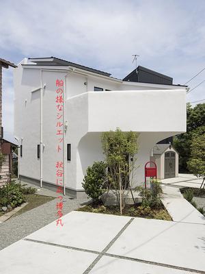 zushishi-sakurayama-9kukaku-model-kouzou5.jpg