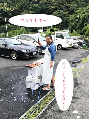 hayama-katsuo-warayaki4.jpg