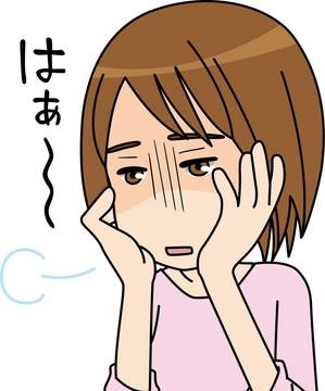 youkai-watashi-nante.jpg