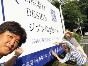 zushishi-sakurayama-9kukaku-model-kanban9.jpg