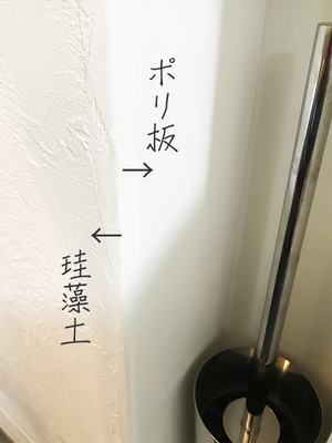 nakao-mikiri-kaitei8.jpg