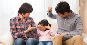 yokohamashi-asahiku-tochi-kounyuu-ie2.png