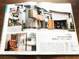 zushi-private-lounge-kanagawa-tateru-keisai2.jpg