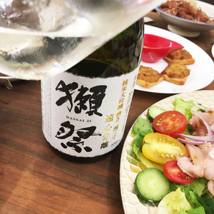 2017-akiya-maguro-party14.jpg