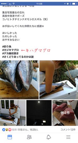 2017-akiya-maguro-party27.jpg