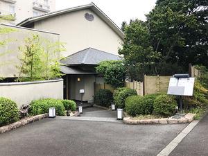 yokosuka-yrp-uchikura.jpg