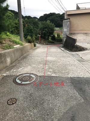 yokosuka-yrp-uchikura8.jpg