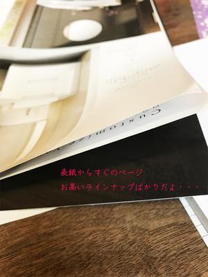 yokohama-asahiku-s-plan3.jpg