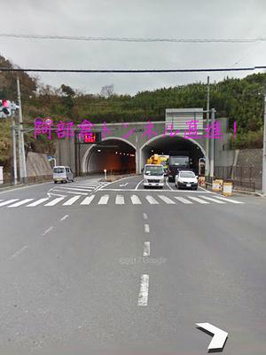 yokosuka-toshikeikaku-douro-kurihama-taurasen.jpg