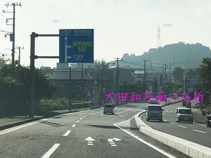 yokosuka-toshikeikaku-douro-kurihama-taurasen2.jpg