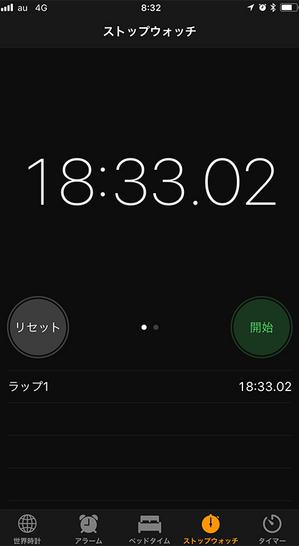 yokosuka-toshikeikaku-douro-kurihama-taurasen7.jpg