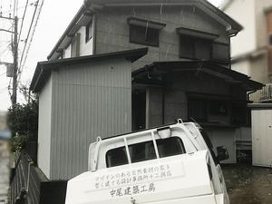 yokosukashi-nagasawa-k-amamori.jpg