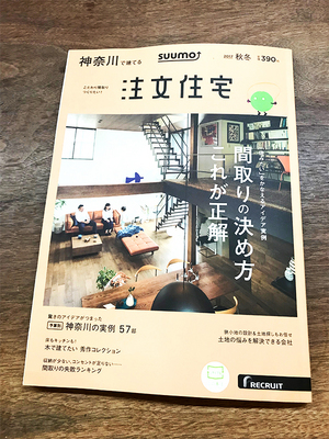 zushi-private-lounge-kanagawa-tateru-keisai-nikaime.jpg